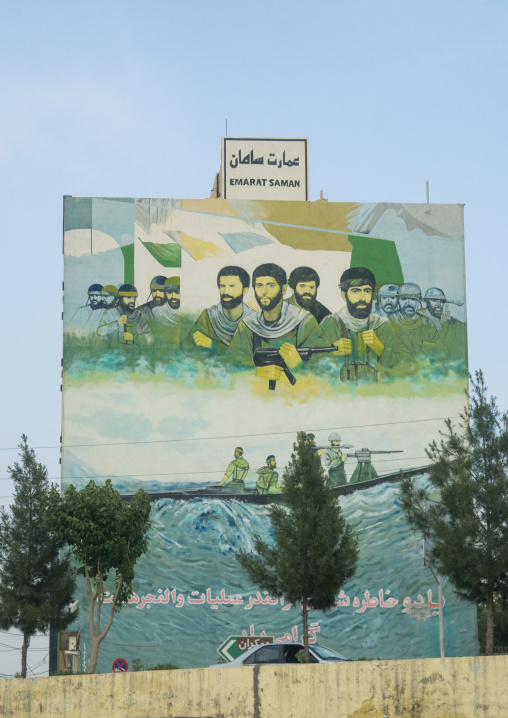 Sign paying homage to soldiers fallen during the war between iran and iraq, Qom province, Qom, Iran