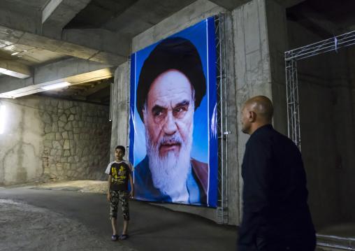 Propaganda sign inside holy shrine mausoleum of ayatollah khomeini, Shemiranat county, Behesht-e zahra, Iran