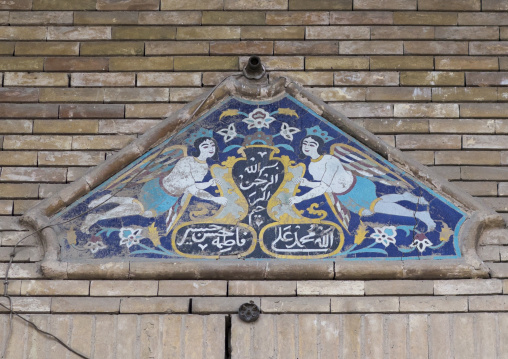 Old house tile sign, Isfahan province, Isfahan, Iran
