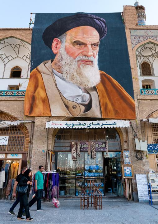 Khomeini Poster on Naghsh-i Jahan square, Isfahan Province, Isfahan, Iran