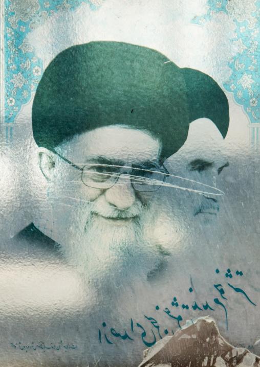 Khameini and khomeini billboard, Central district, Tehran, Iran
