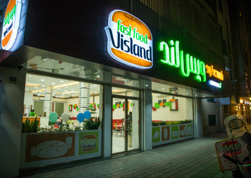 Fast food visland selling burgers, Central district, Tehran, Iran
