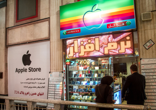 Fake apple store selling mobile phones, Central district, Tehran, Iran