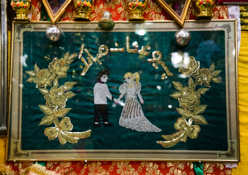 bride and groom room decoration for a traditional wedding, Hormozgan, Bandar-e Kong, Iran