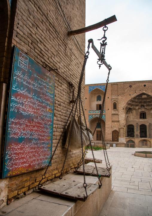 Balance at the entrance of the caravanserai of ganj ali khan, Central county, Kerman, Iran