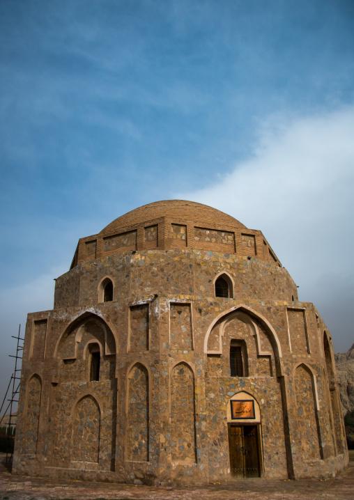 Gombab-e jabaliye zoroastrian fire temple, Central county, Kerman, Iran