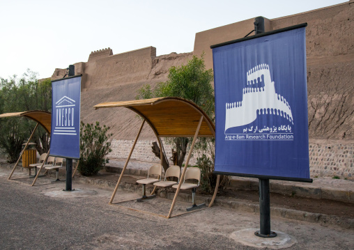 Unesco billboard in the old citadel of arg-é bam, Kerman province, Bam, Iran