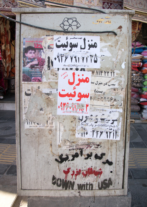 anti-american mural propoganda slogan saying down with usa, Central County, Yazd, Iran