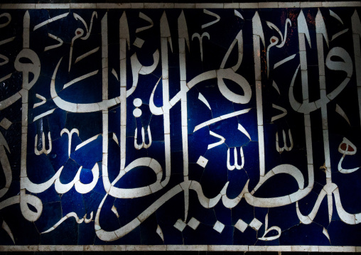 calligraphy in sheikh lotfollah mosque, Isfahan Province, isfahan, Iran