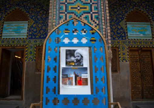 Sheikh nimr al-nimr propaganda billboard in a mosque after his execution by saudi arabia, Isfahan province, Isfahan, Iran