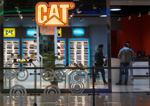 exterior view of flagship cat store in city center mall, Isfahan Province, isfahan, Iran