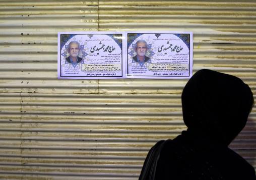 Dead Annoucement In The Bazaar, Kermanshah, Iran