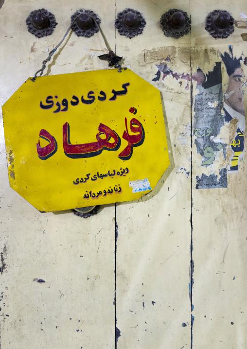 Billboard On A Door, Kermanshah, Iran