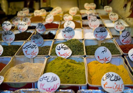 Spices In The Bazaar, Kermanshah, Iran