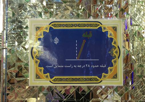 Mecca direction at the prayer hall of the shah-e-cheragh mausoleum, Fars province, Shiraz, Iran