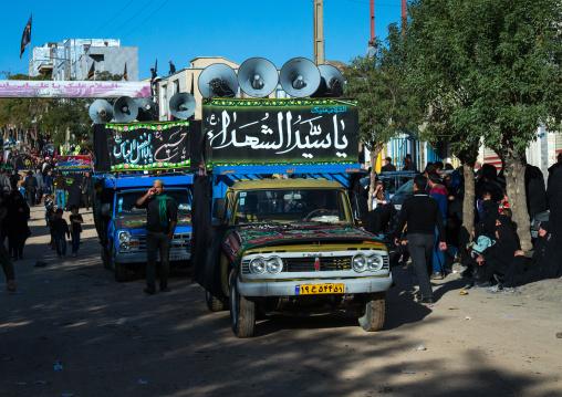 Cars Decorated For Ashura Shiite Celebration, The Day Of The Death Of Imam Hussein, Kurdistan Province, Bijar, Iran