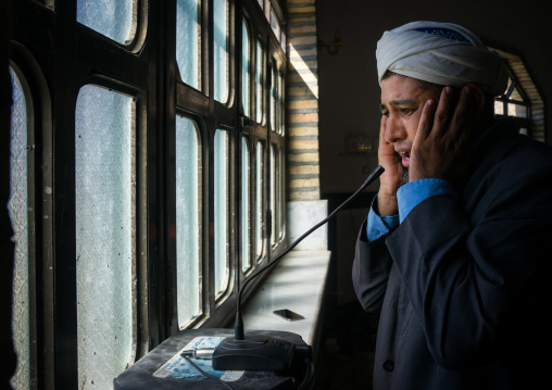 A Shiite Turkmen Imam Making The Prayer Call In A Mosque, Golestan Province, Karim Ishan, Iran
