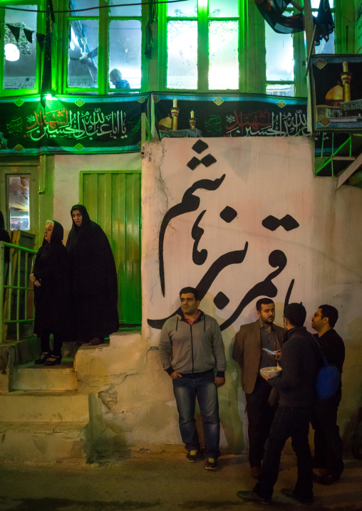 Iranian Shiite Muslims Men And Women During Ashura, The Day Of The Death Of Imam Hussein, Golestan Province, Gorgan, Iran