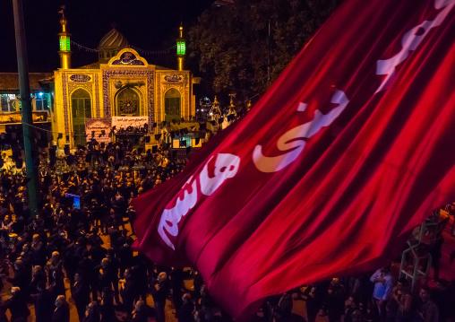 Giant Red Flag Over Iranian Shiite Muslim Men Chanting And Self-flagellating During Ashura, Golestan Province, Gorgan, Iran