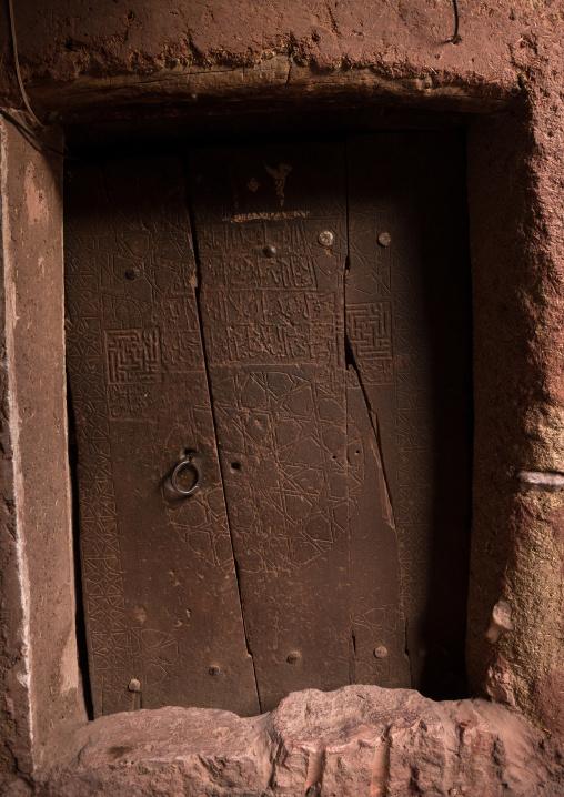 Ancient Wooden Door In Zoroastrian Village, Isfahan Province, Abyaneh, Iran