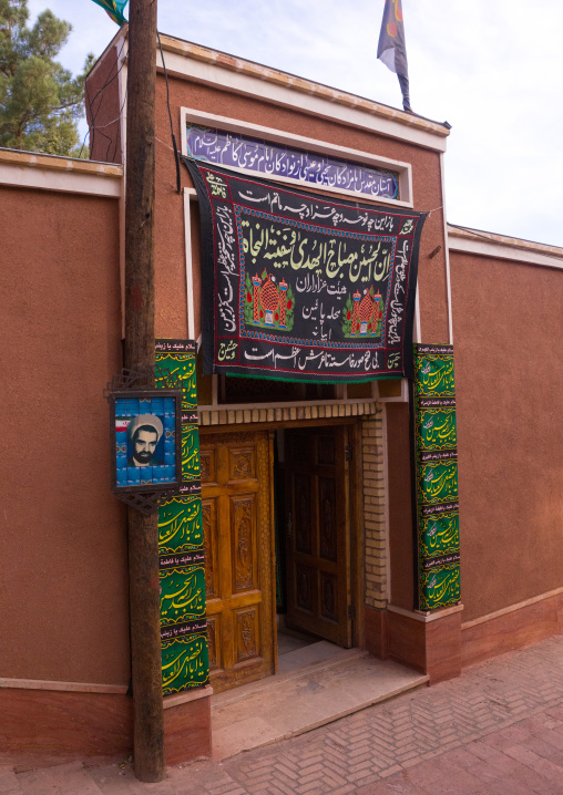 Mosque Entrance Decorated For Ashura Celebration In Zoroastrian Village, Isfahan Province, Abyaneh, Iran