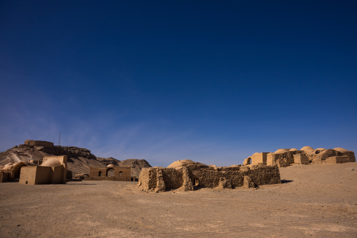 Zoroastrian Towers Of Silence, Yazd Province, Yazd, Iran