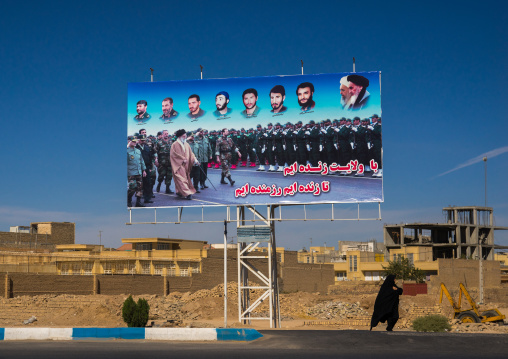 Billboard Paying Homage To Soldiers Fallen During The War Between Iran And Iraq, Yazd Province, Yazd, Iran