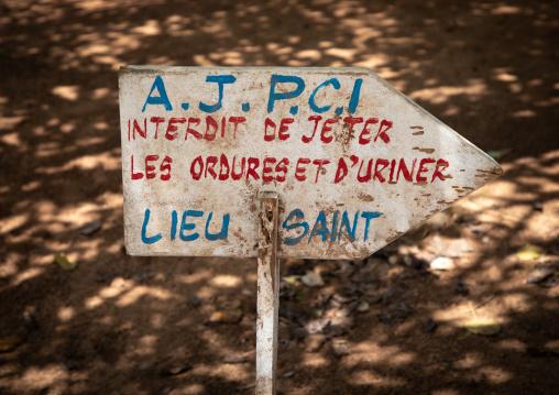 No pissing and littering here sign, Région des Lacs, Yamoussoukro, Ivory Coast