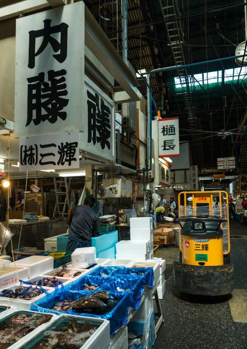 Taretto in tsukiji fish market, Kanto region, Tokyo, Japan