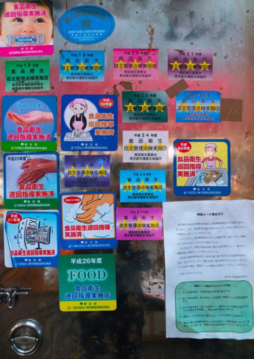 Tsukiji fish market hygiene stickers, Kanto region, Tokyo, Japan