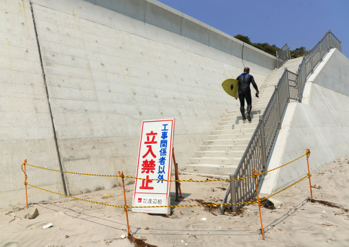 A authorized entry prohibited sign