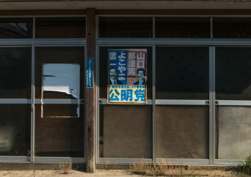 Political elections poster in the highly contaminated area after the daiichi nuclear power plant irradiation, Fukushima prefecture, Naraha, Japan