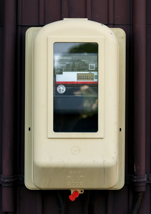 Electric meter of an abandoned house in the contaminated area after the nuclear disaster, Fukushima prefecture, Naraha, Japan