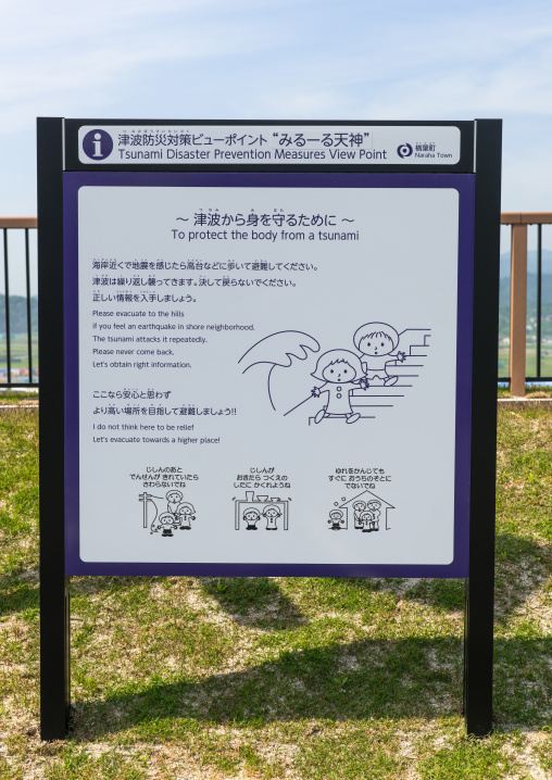 Billboard for tsunami disaster prevention in an area that was affected by the 2011 tsunami, Fukushima prefecture, Naraha, Japan