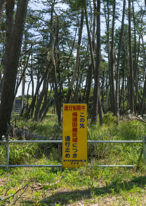 No entry difficult-to-return zone sign in the contaminated area after the daiichi nuclear power plant irradiation, Fukushima prefecture, Futaba, Japan