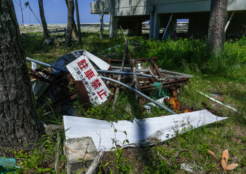 No parking sign in the devastated area after the daiichi nuclear power plant explosion and the tsunami, Fukushima prefecture, Futaba, Japan