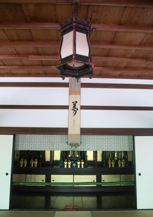 Koto-in zen buddhist temple in daitoku-ji, Kansai region, Kyoto, Japan