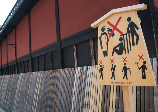 A sign in kyoto historic district of gion asking tourists to refrain from touching the geishas, Kansai region, Kyoto, Japan