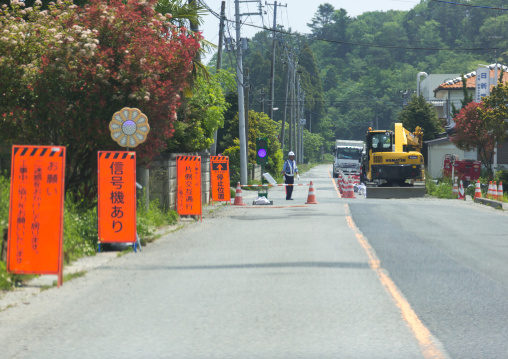 Difficult-to-return zone after the daiichi nuclear power plant irradiation, Fukushima prefecture, Tomioka, Japan