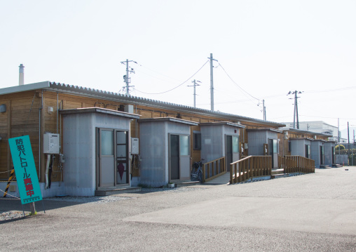 Temporary housing occupied by those displaced by the tsunami, Fukushima prefecture, Tomioka, Japan