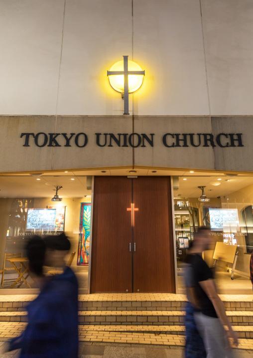 Tokyo union church entrance, Kanto region, Tokyo, Japan