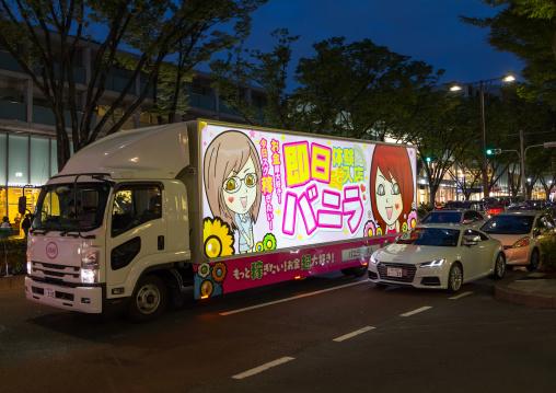 Advertising truck in the street, Kanto region, Tokyo, Japan