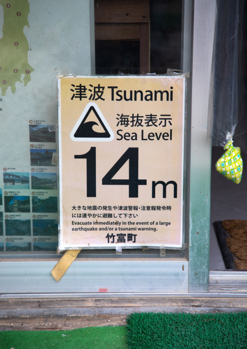 Billboard with the sea level for tsunami disaster prevention, Yaeyama Islands, Taketomi island, Japan