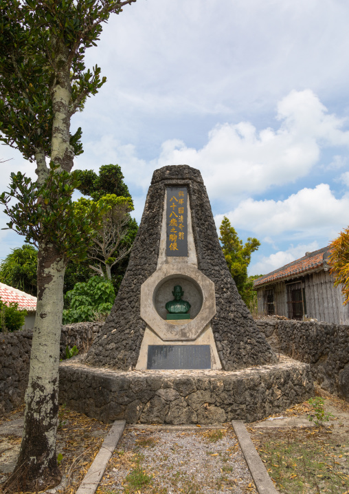 Stone monument in the city center, Yaeyama Islands, Taketomi island, Japan