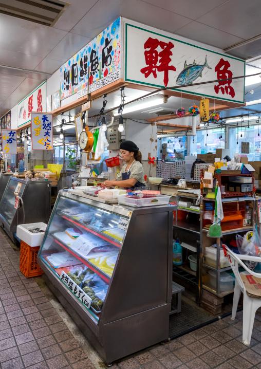 Local market, Yaeyama Islands, Ishigaki, Japan