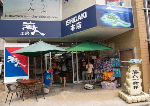 Umin chu tshirts store, Yaeyama Islands, Ishigaki, Japan