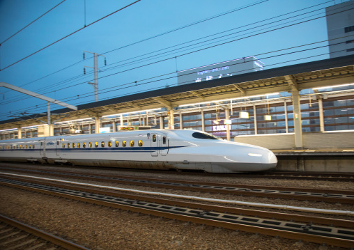 Shinkansen train in a station, Hypgo Prefecture, Himeji, Japan