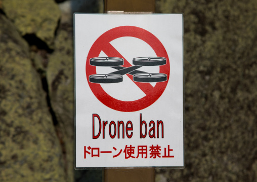 No drone zone warning sign, Hypgo Prefecture, Himeji, Japan