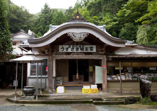 Myotoku-ji god of the toilet temple, Izu peninsula, Izu, Japan