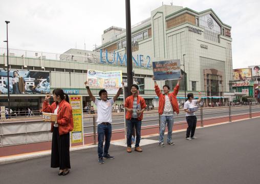 Japanese street advertising, Kanto region, Tokyo, Japan